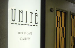 BOOKCAFE & GALLERY UNITE´(ユニテ)